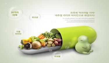 건강기능식품이란 무엇인가요?